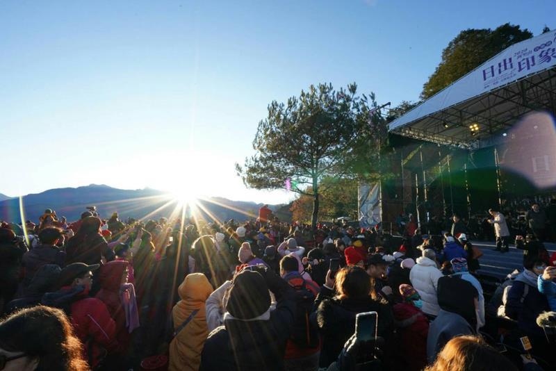 在熱情的音樂饗宴中迎接光芒萬丈曙光  年度:2020  來源:林務局嘉義林區管理處