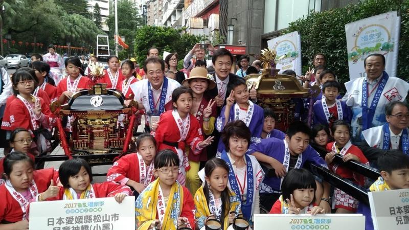 臺北溫泉季  年度:2017
