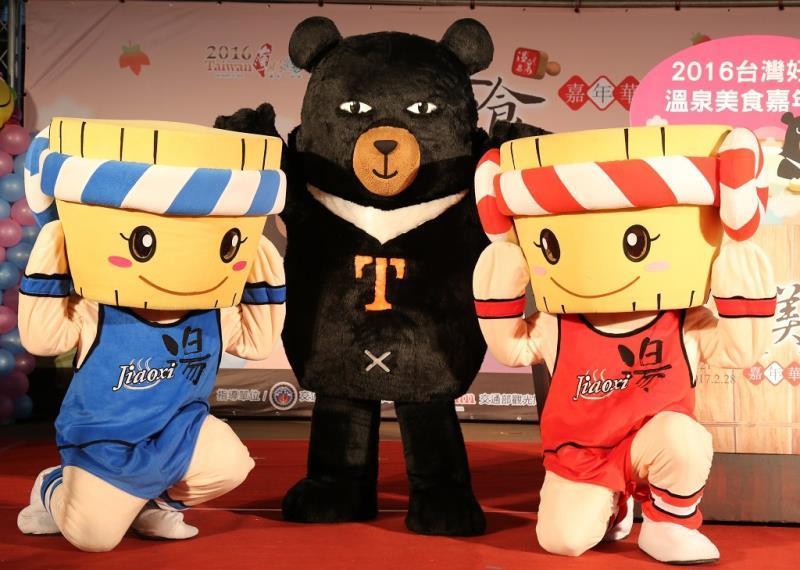 吉祥物溫仔泉仔及喔熊  年度:2016