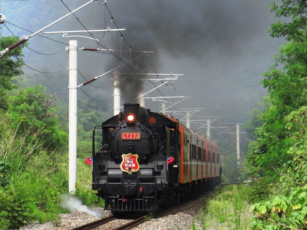 仲夏寶島號開行  來源:台灣鐵路管理局