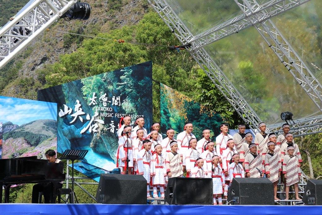 萬榮國小合唱團  年度:2017  作者:王愛華  來源:太魯閣國家公園管理處