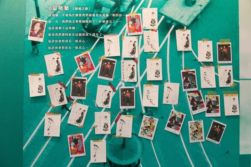 「張愛玲特展」明信片牆  年度:2016