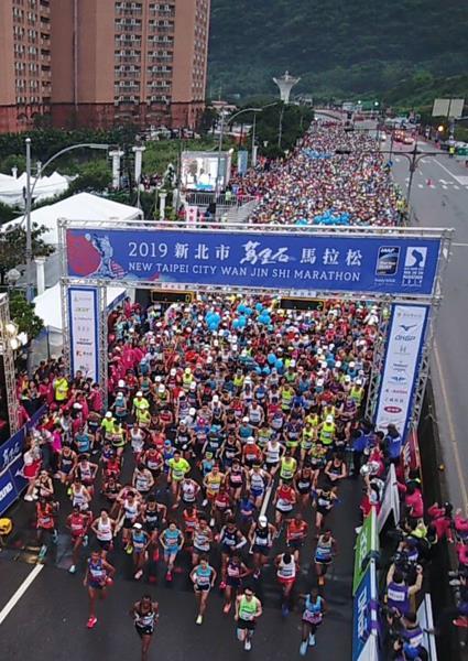 新北市萬金石馬拉松每年吸引上萬名跑者共襄盛舉  年度:2019  來源:新北市政府體育處