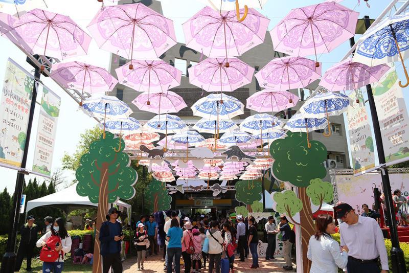傘傘發亮裝置藝術  年度:2018  來源:參山國家風景區管理處
