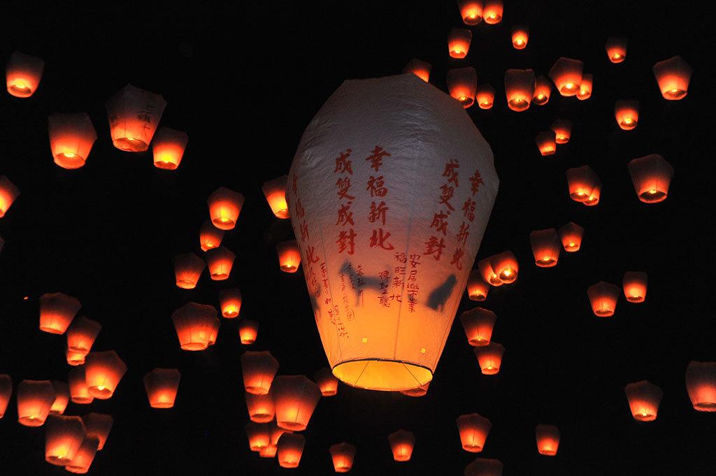 元宵場-幸福新北 成雙成對  年度:2018  來源:新北市政府觀光旅遊局
