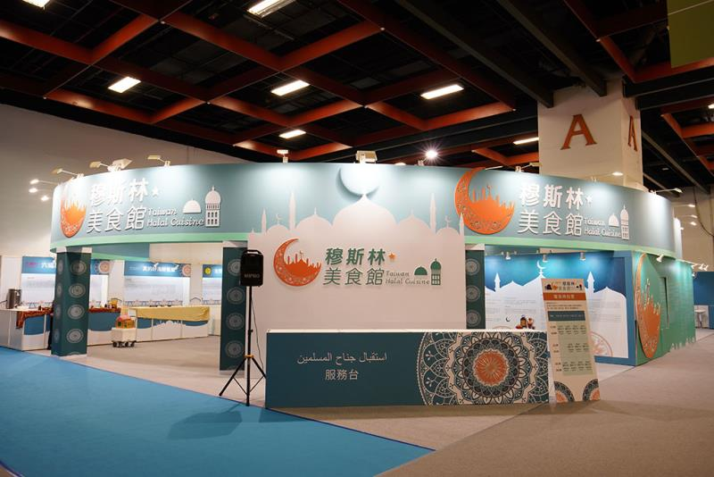穆斯林館集結了穆斯林特色文化和美食等體驗  年度:2019  來源:財團法人台灣觀光協會
