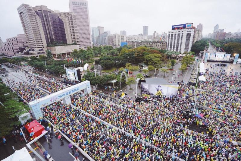 選手們蓄勢待發  年度:2018  來源:臺北市政府體育局