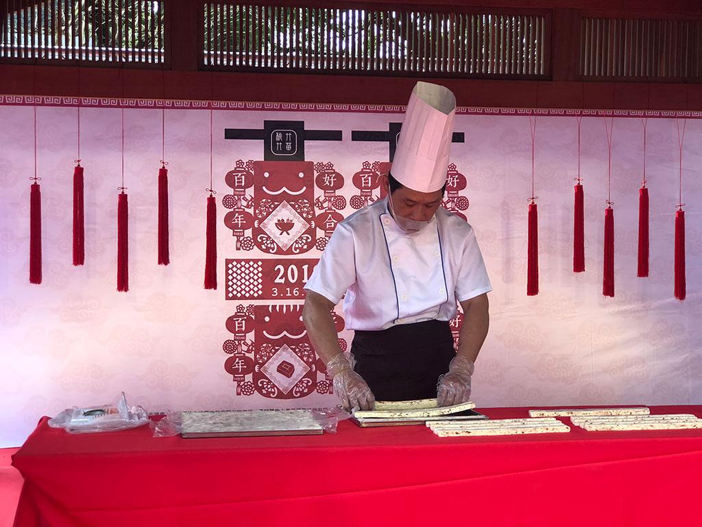 百年好食-牛軋糖製作  年度:2019  來源:桃園市政府觀光旅遊局