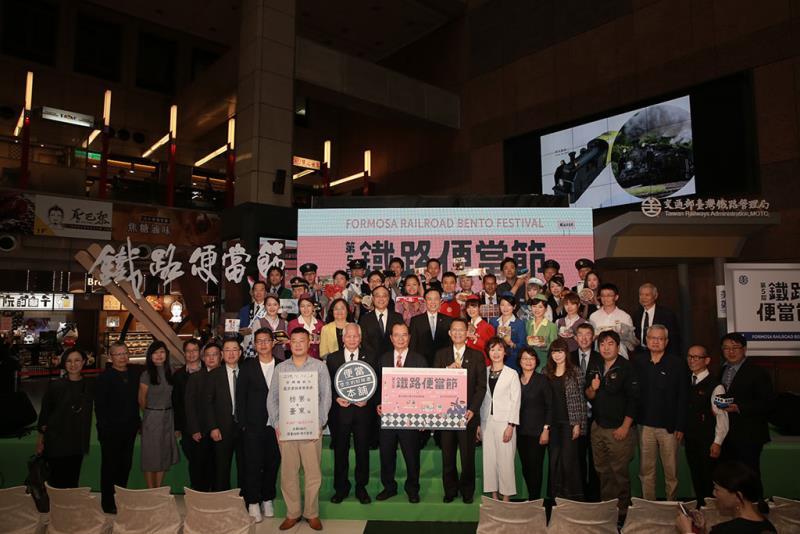 第5屆鐵路便當節臺灣暨國際貴賓代表合影  年度:2019  來源:臺灣鐵路管理局