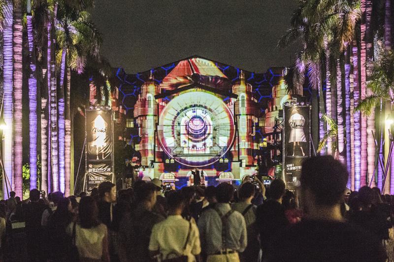 臺灣大學椰林大舞台  年度:2017  來源:臺北市政府文化局