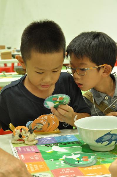 黑琵遷徙知識大富翁遊戲(桌遊版)  年度:2019  來源:台江國家公園管理處