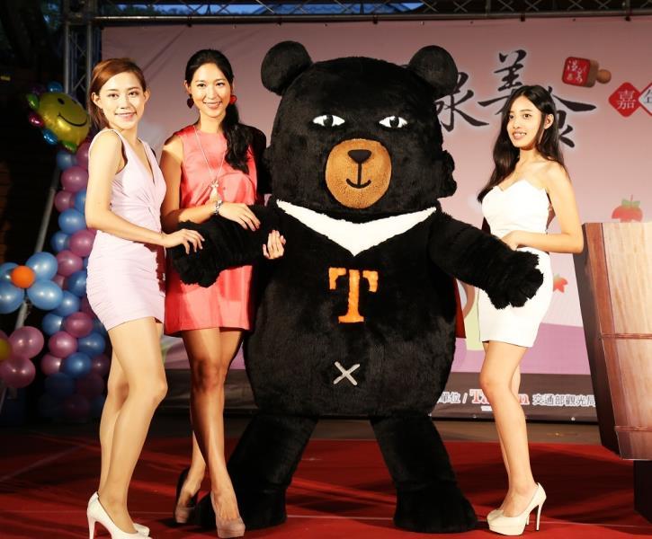 溫泉代言人與吉祥物喔熊  年度:2016