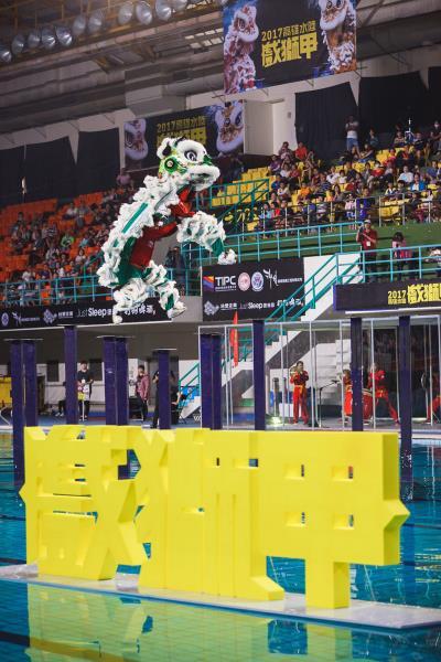 印尼江夏堂龍獅團於高雄國際游泳池精彩水樁比賽實況