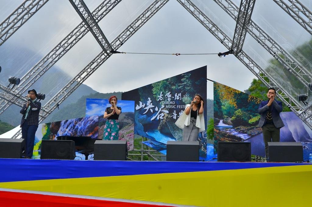 織樂GILI樂團  年度:2017  作者:林茂耀  來源:太魯閣國家公園管理處