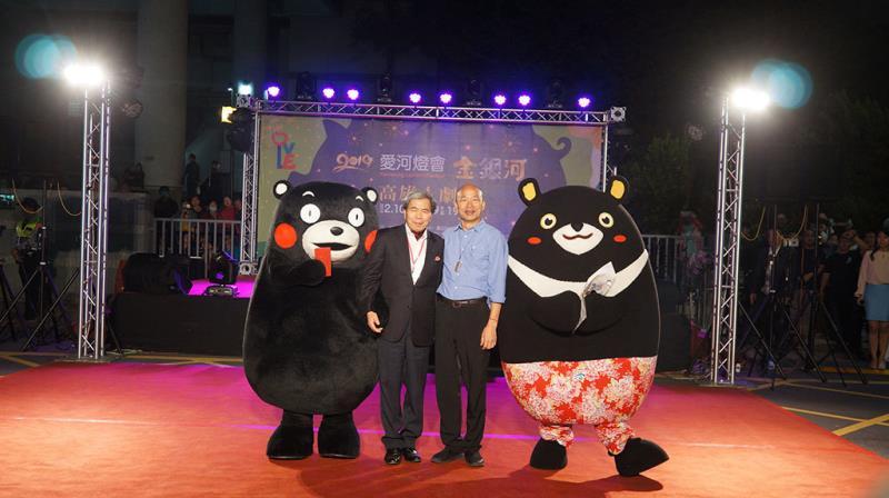 國際之夜高雄熊與熊本熊相見歡  年度:2019  來源:高雄市政府觀光局
