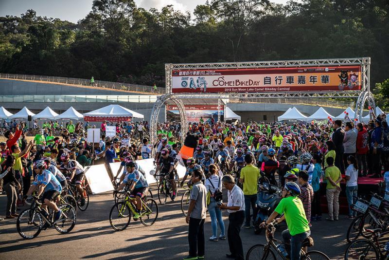 2018日月潭Come!BikeDay環潭挑戰遊