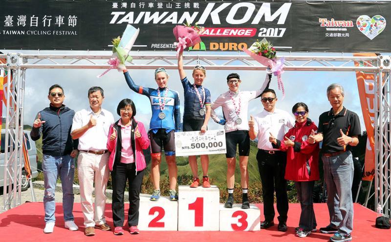 2017臺灣自行車登山王挑戰_女子組前三名頒獎儀式