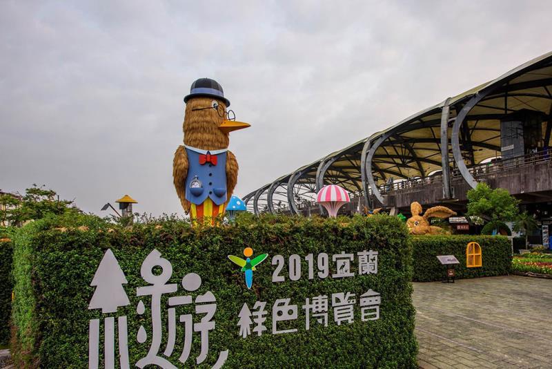 園區入口-迷宮裝置-綠遊奇境  年度:2019  來源:宜蘭縣政府