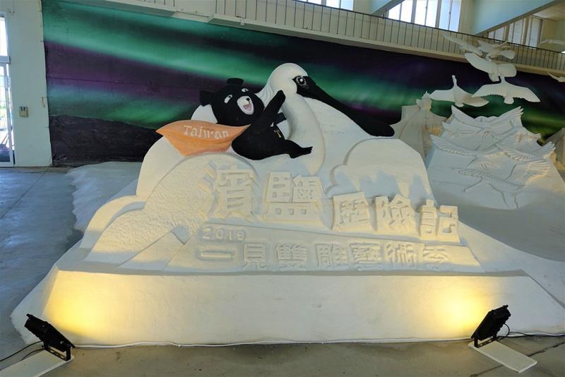 七股鹽山室內鹽雕:濱鹽歷險記  年度:2019  來源:雲嘉南濱海國家風景區管理處