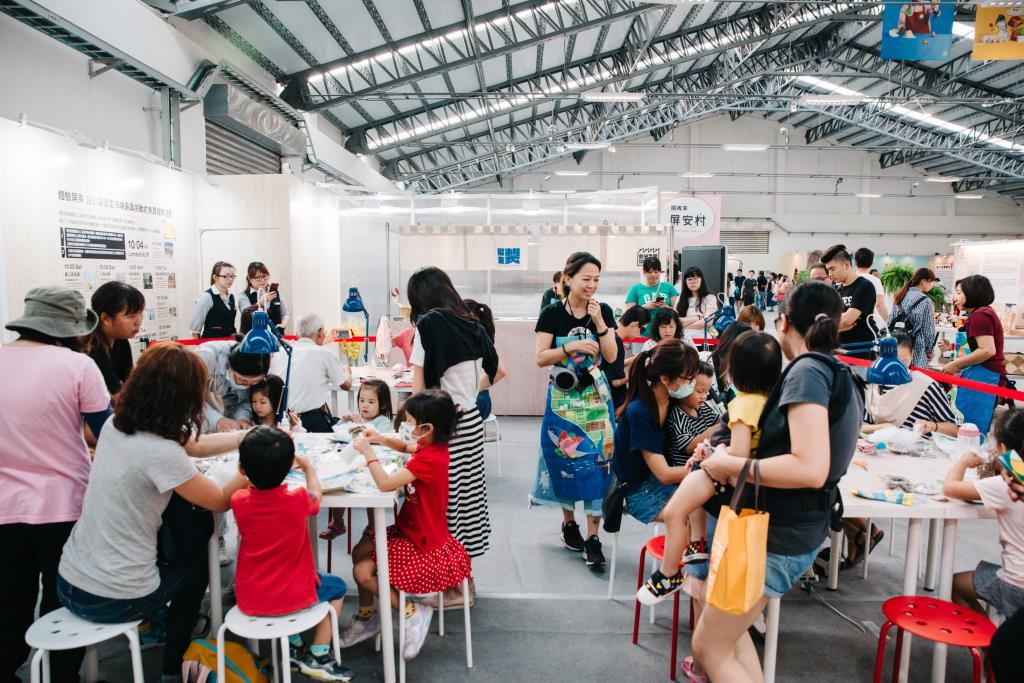 觀光工廠 2019台灣設計展