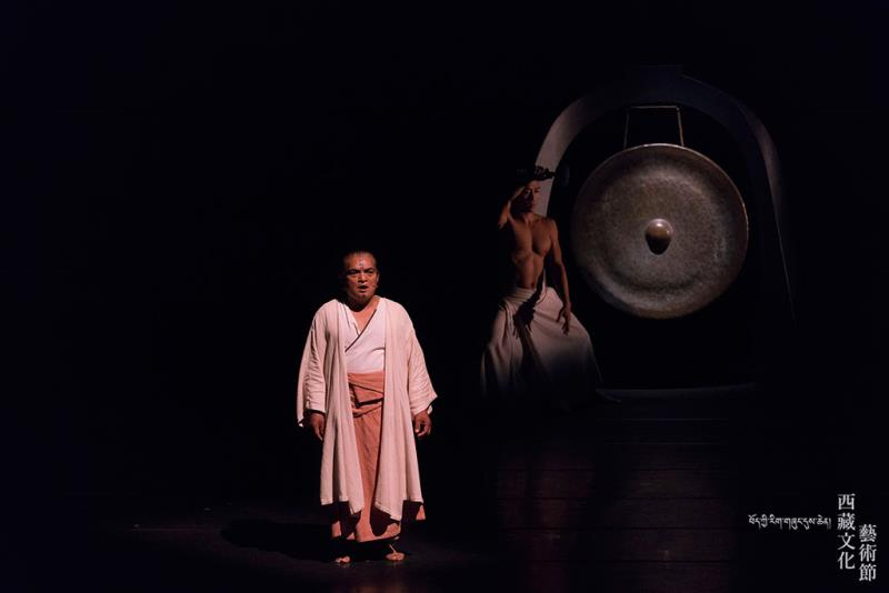 Tibetan Buddhist Music Performance - U-Theatre and Iki Tadaw