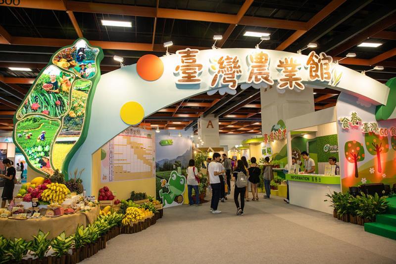 臺灣農業館展覽專區  年度:2018  來源:交通部觀光局