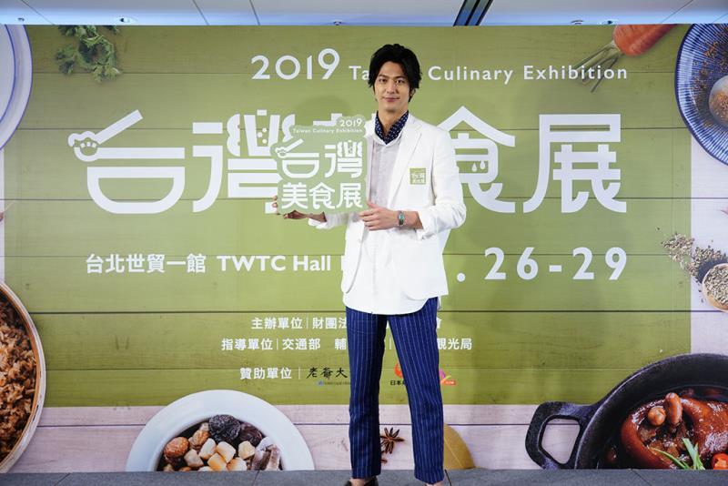 台灣美食展再度邀請到日本時尚帥主廚速水茂虎道擔任宣傳大使  年度:2019  來源:財團法人台灣觀光協會