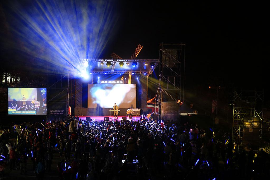 清境跨年演唱會  年度:2020  來源:南投縣政府