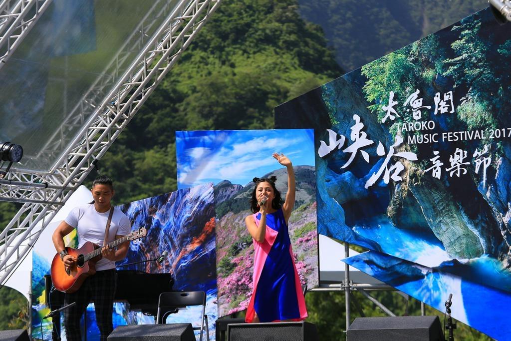 郭曉曉演唱  年度:2017  作者:廖秀婷  來源:太魯閣國家公園管理處