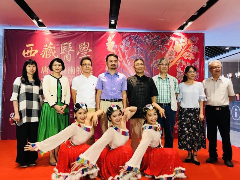 西藏醫學唐卡藝術特展開幕記者會  年度:2018  來源:文化部
