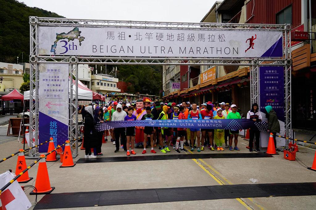 北竿硬地超級馬拉松起跑  年度:2019  來源:連江縣交通旅遊局