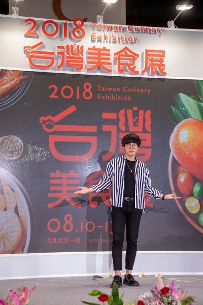 宣傳大使-盧廣仲  年度:2018  來源:交通部觀光局