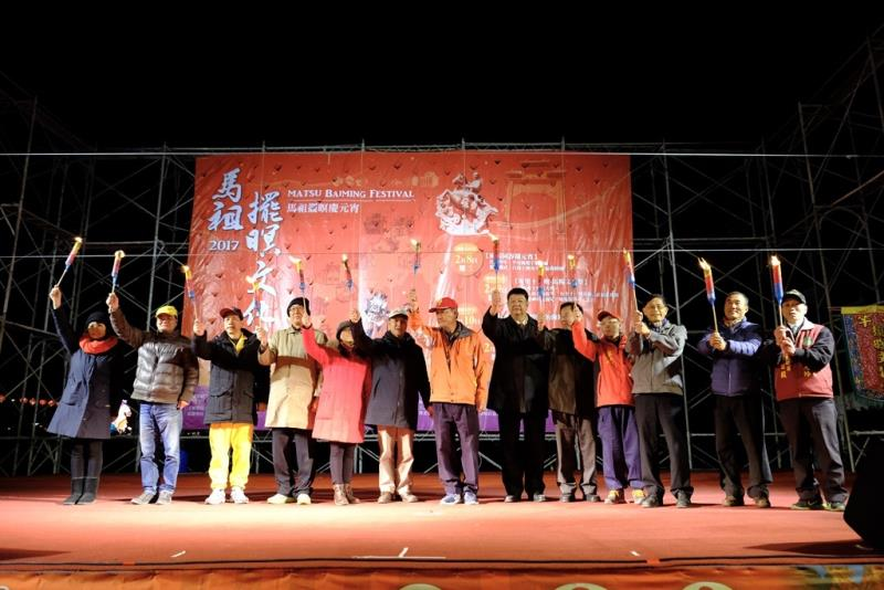 坂里燒馬糧文化祭祭祀大典  年度:2017