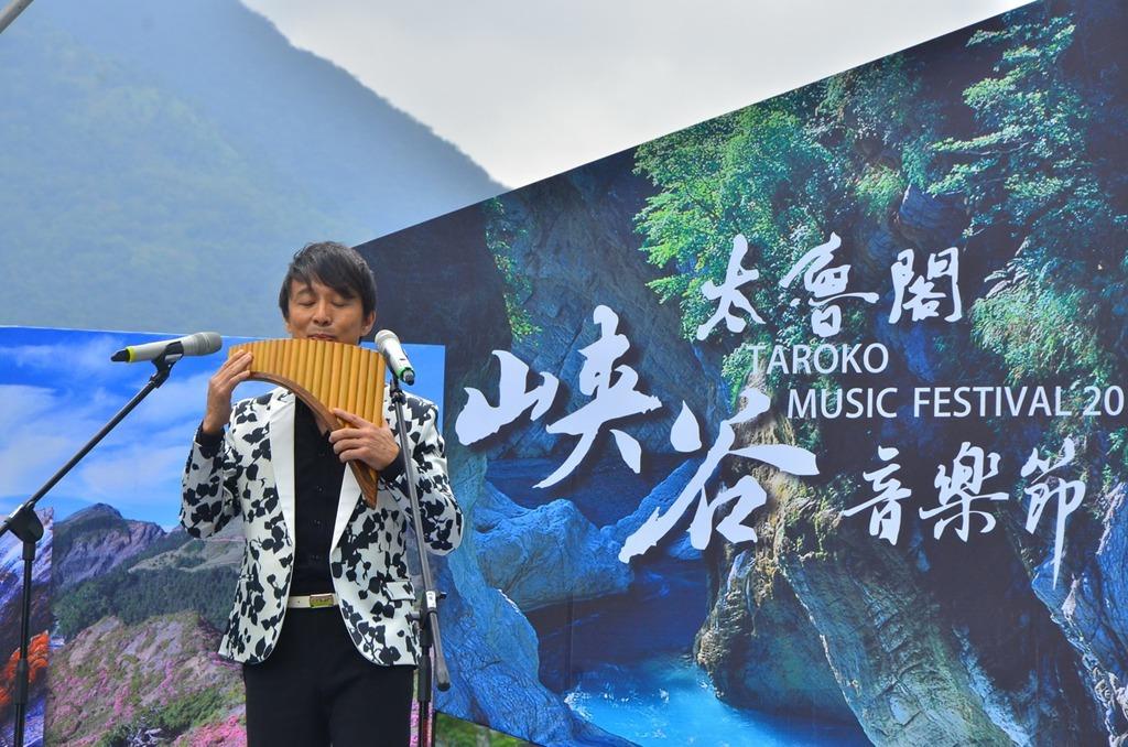 排笛-張中立  年度:2017  作者:林茂耀  來源:太魯閣國家公園管理處