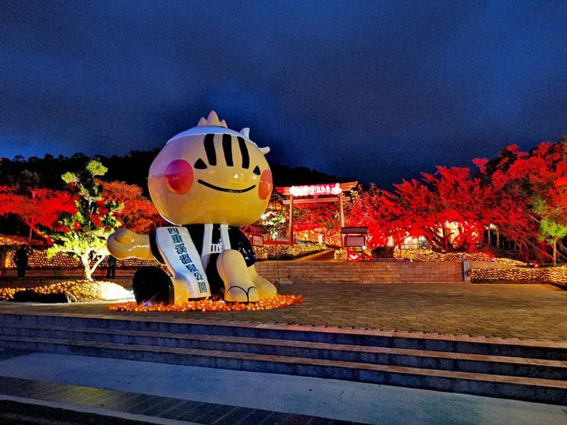 Sichongxi Hot Spring Season - Mascot  Período annual:2019  Origen de las fotografías:Pingtung County Government