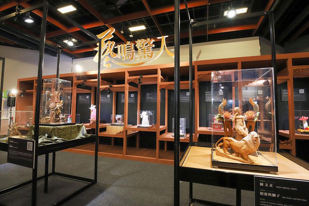 藝鳴驚人館以「食材的文藝復興」為主題,讓民眾體驗平常少見的廚雕藝技  年度:2019  來源:財團法人台灣觀光協會