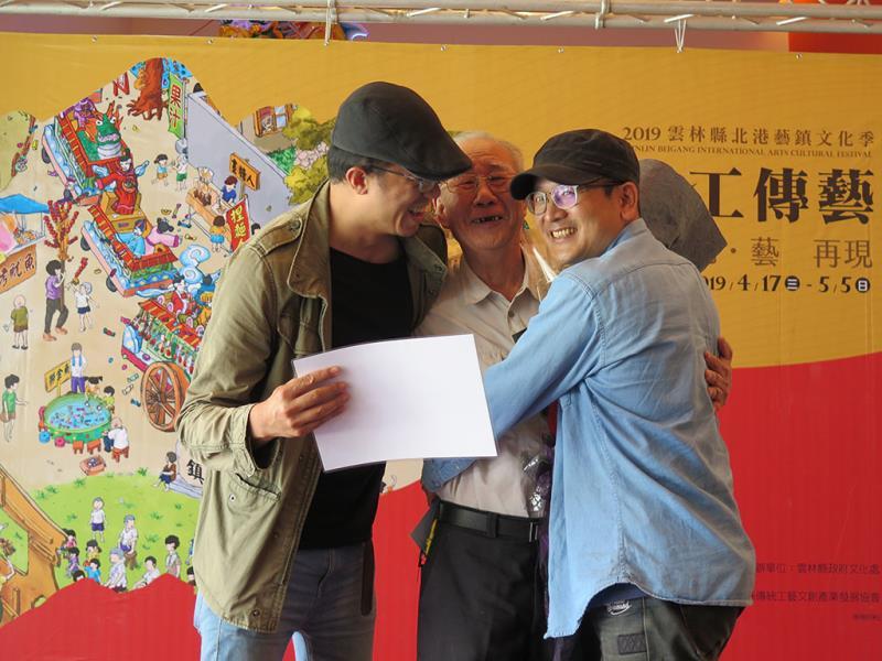 神工傳藝特展記者會  年度:2019  來源:雲林縣政府