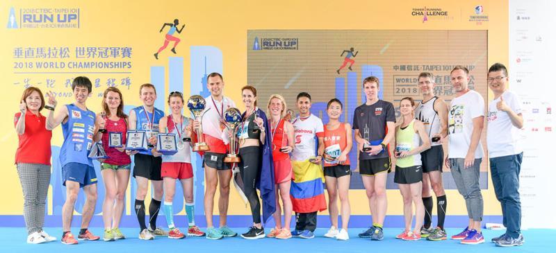 本屆垂直馬拉松世界冠軍賽男女前六名選手合影  年度:2018  來源:台北101