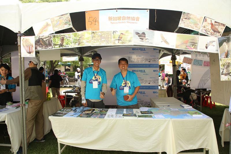 國外鳥會前來同樂響應  年度:2018  來源:社團法人台北市野鳥學會