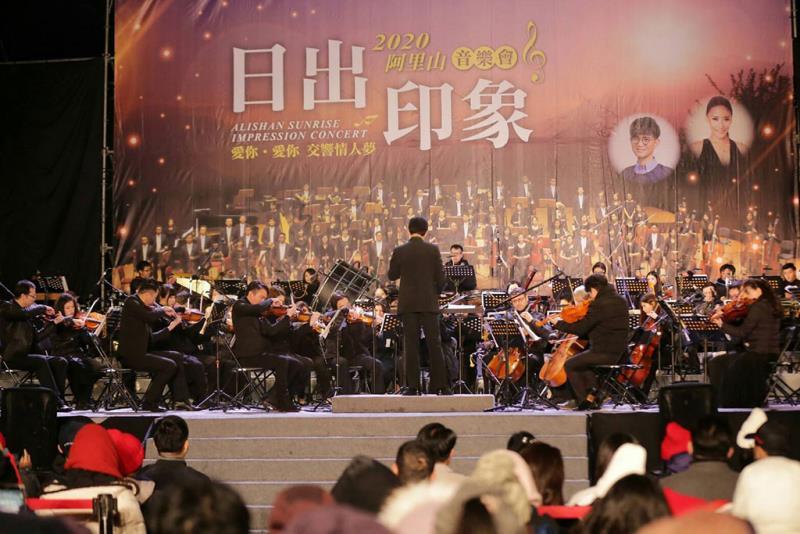 「高三」音樂會盛會  年度:2020  來源:阿里山國家風景區管理處