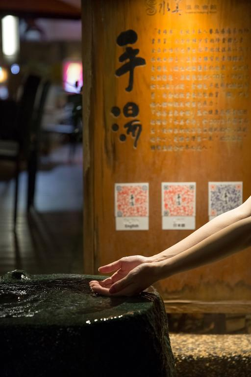 新北投溫泉  來源:台北市溫泉觀光協會