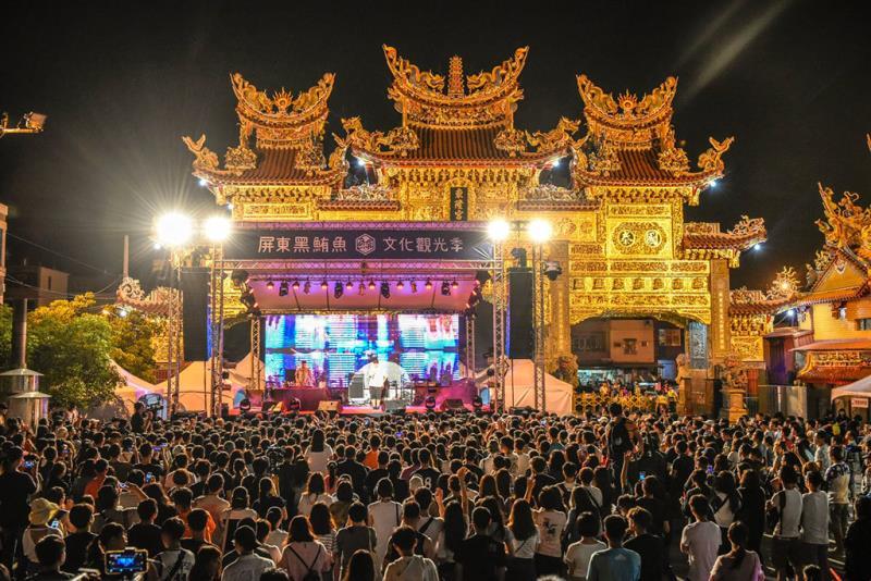 開幕晚會  年度:2018  來源:屏東縣政府