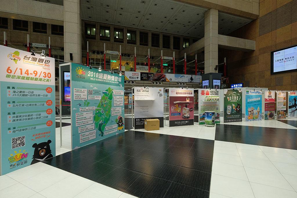 台北火車站行銷宣傳記者會異業結盟專區  年度:2018  來源:交通部觀光局