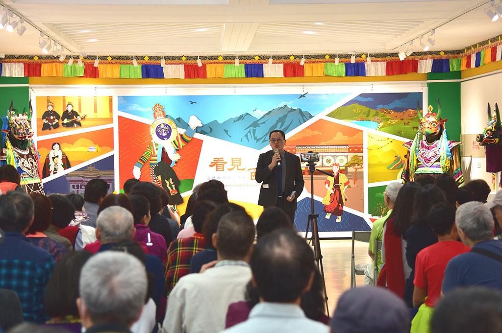 看見西藏立體實境縮影特展開幕典禮  年度:2019  來源:文化部