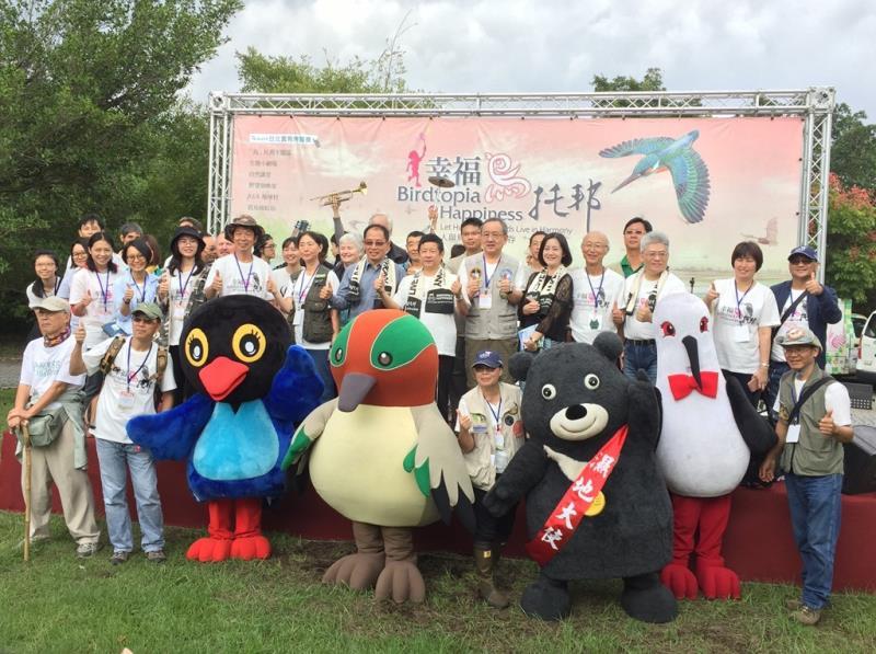 賞鳥博覽會開幕式貴賓大合照  年度:2017