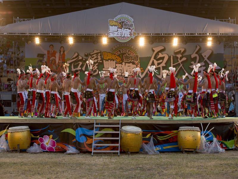 聯合豐年節活動  年度:2014
