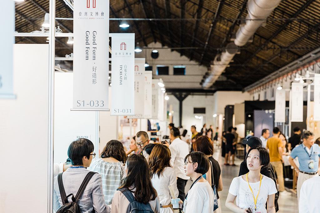 松山文創園區設計品牌館  年度:2019  來源:文化部