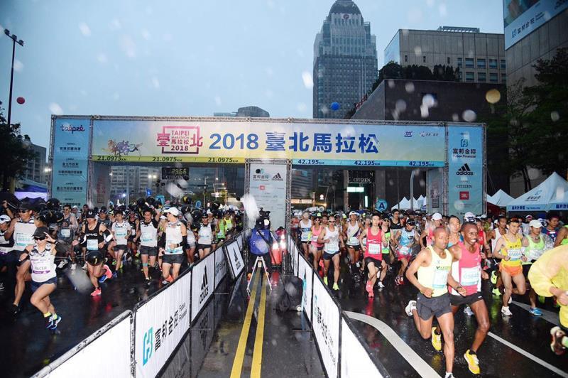 選手們奮力起跑  年度:2018  來源:臺北市政府體育局