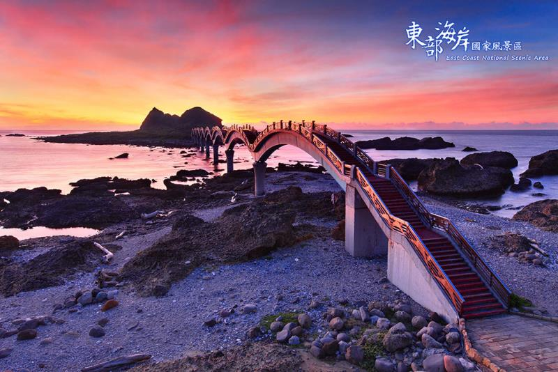 三仙台跨海拱橋  來源:東部海岸國家風景區