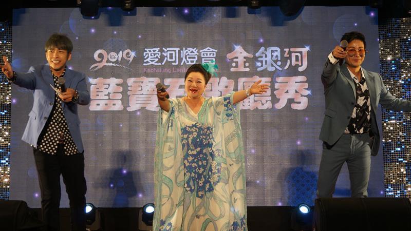 藍寶石歌廳秀  年度:2019  來源:高雄市政府觀光局
